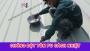 Hướng dẫn chống dột mái tôn pu cách nhiệt hiệu quảnhất